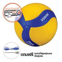 MIKASA วอลเลย์บอล หนัง PVC V390W เบอร์ 5