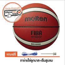 MOLTEN บาสเก็ตบอล หนัง PU B6G3800 เบอร์ 6