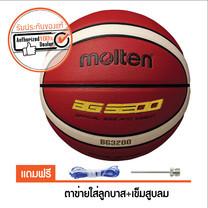 MOLTEN บาสเก็ตบอล หนัง PU B7G3200 เบอร์ 7