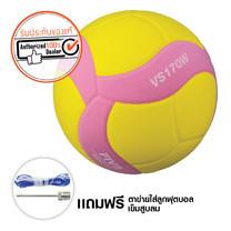 MIKASA วอลเลย์บอลสำหรับเด็ก VS170W เบอร์ 5 สีเหลืองชมพู
