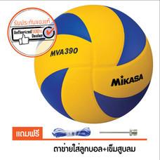 MIKASA วอลเล่ย์บอล MVA390