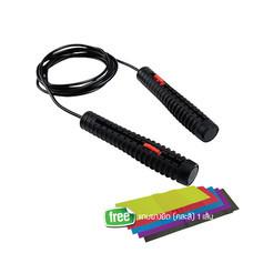EXERCISE เชือกกระโดด SG-1228 ปรับสายสั้น/ยาวได้ เชือก PVC สีดำ แถมแถบยางยืด 1 เส้น (คละสี)