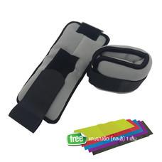 EXERCISE ถุงทรายข้อเท้า/ข้อมือ น้ำหนัก 2.5 กก./คู่ (ข้างละ 1.25 กก.) DP-780KD ผ้าไลครา ภายในบรรจุเม็ดเหล็ก แถมแถบยางยืด 1 เส้น (คละสี)
