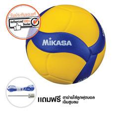 MIKASA วอลเลย์บอล หนัง PU V200W เบอร์ 5