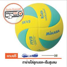 MIKASA วอลเล่ย์บอล SKV5 สำหรับเด็ก สีเหลือง/เขียว