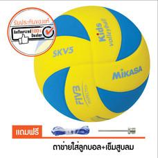 MIKASA วอลเล่ย์บอล SKV5 สำหรับเด็ก สีเหลือง/ฟ้า