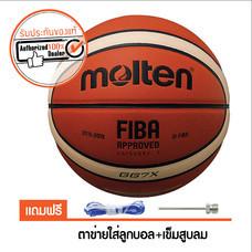 MOLTEN บาสเก็ตบอล BGG7X เบอร์ 7