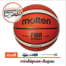 MOLTEN บาสเก็ตบอล BGG6X เบอร์ 6
