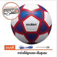MOLTEN ฟุตซอล หนังอัด F9T1500 เบอร์ 3.5 สีขาว/แดง/น้ำเงิน