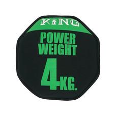KING ดัมเบลถุงทราย 4กก. สี ดำ/เขียว
