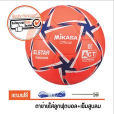 MIKASA ฟุตบอลหนังเย็บ TPU SE509 เบอร์ 5 สีส้ม/น้ำเงิน/ขาว