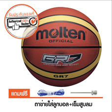 MOLTEN บาสเก็ตบอลยาง รุ่น BGRX7 (น้ำตาลเหลือง)