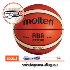 MOLTEN บาสเก็ตบอล BGM6X เบอร์ 6