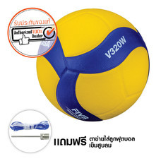 MIKASA วอลเลย์บอล หนัง PU V320W เบอร์ 5