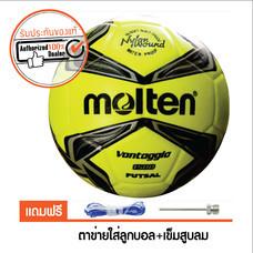 MOLTEN ฟุตซอล หนังอัด F9V1500 เบอร์ 3.5 สีเหลืองมะนาว/เทา/ดำ
