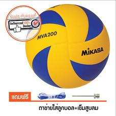 MIKASA วอลเล่ย์บอล MVA200 สีน้ำเงิน เหลือง