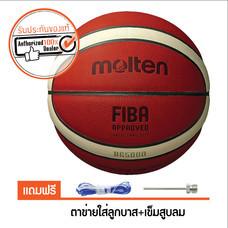 MOLTEN บาสเก็ตบอล หนังแท้ B7G5000 เบอร์ 7