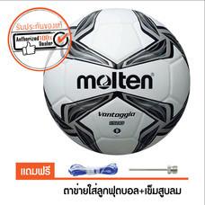 MOLTEN ฟุตบอล F5V1500 เบอร์ 5 สีขาว/เทา/ดำ