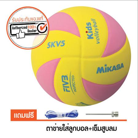 MIKASA วอลเล่ย์บอล SKV5 สำหรับเด็ก สีเหลือง/ชมพู