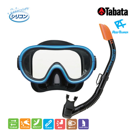 TABATA หน้ากากดำน้ำชุด รุ่น UC0101