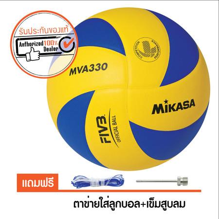 MIKASA วอลเล่ย์บอล MVA330