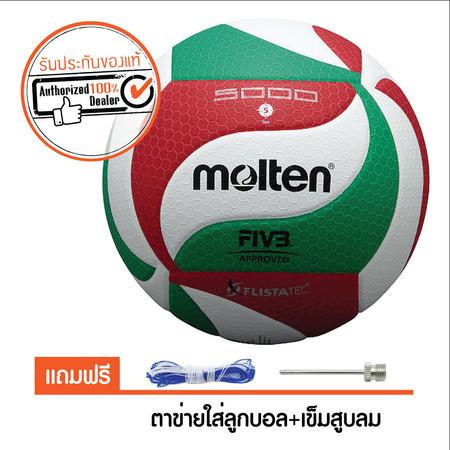 MOLTEN วอลเล่ย์บอล V5M5000 เบอร์ 5 สีขาว/แดง/เขียว