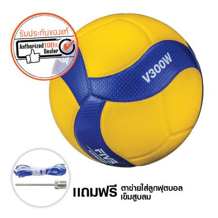 MIKASA วอลเลย์บอล หนัง PU V300W เบอร์ 5