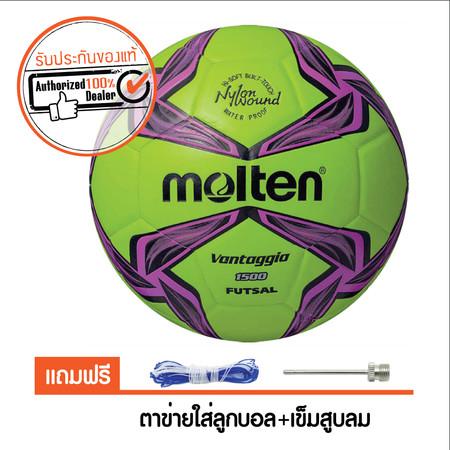MOLTEN ฟุตซอล หนังอัด F9V1500 เบอร์ 3.5 สีเขียว/ชมพู