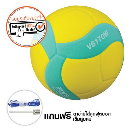 MIKASA วอลเลย์บอลสำหรับเด็ก VS170W เบอร์ 5 สีเหลืองเขียว