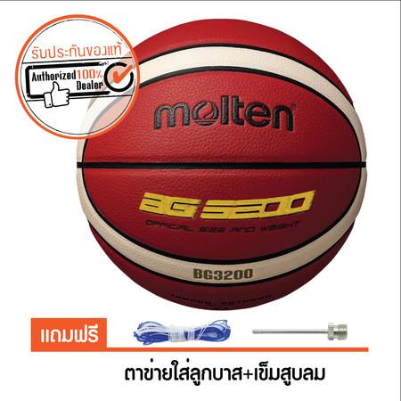 MOLTEN บาสเก็ตบอล หนัง PU B6G3200 เบอร์ 6