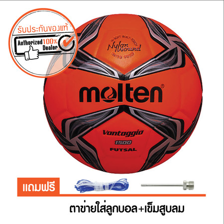 MOLTEN ฟุตซอล หนังอัด F9V1500 เบอร์ 3.5 สีส้ม/เทา/ดำ