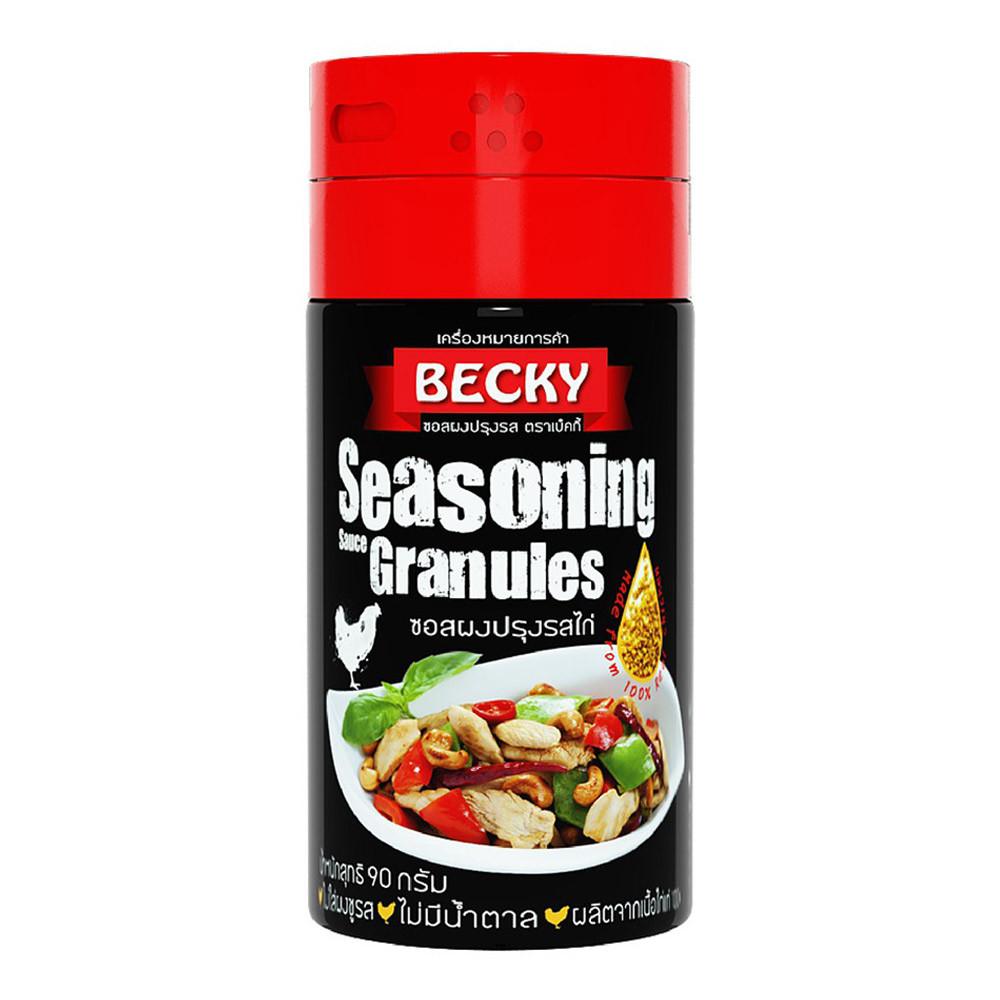 12---836903895-becky-seasoning-chicken-9