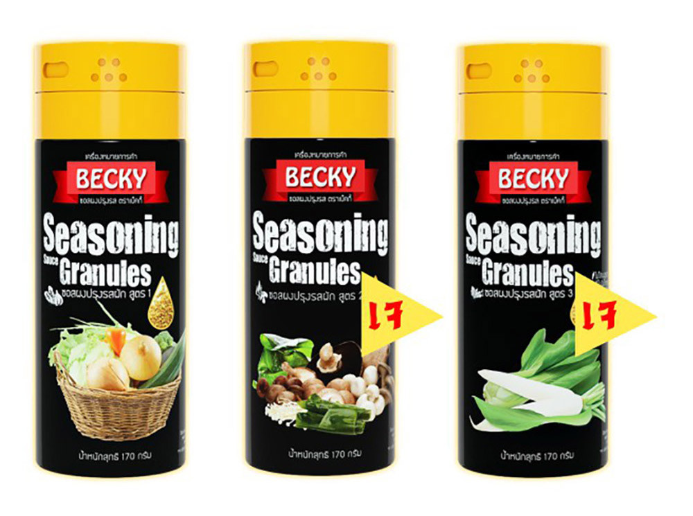 01---1714485567-becky-seasoning-vegie-se