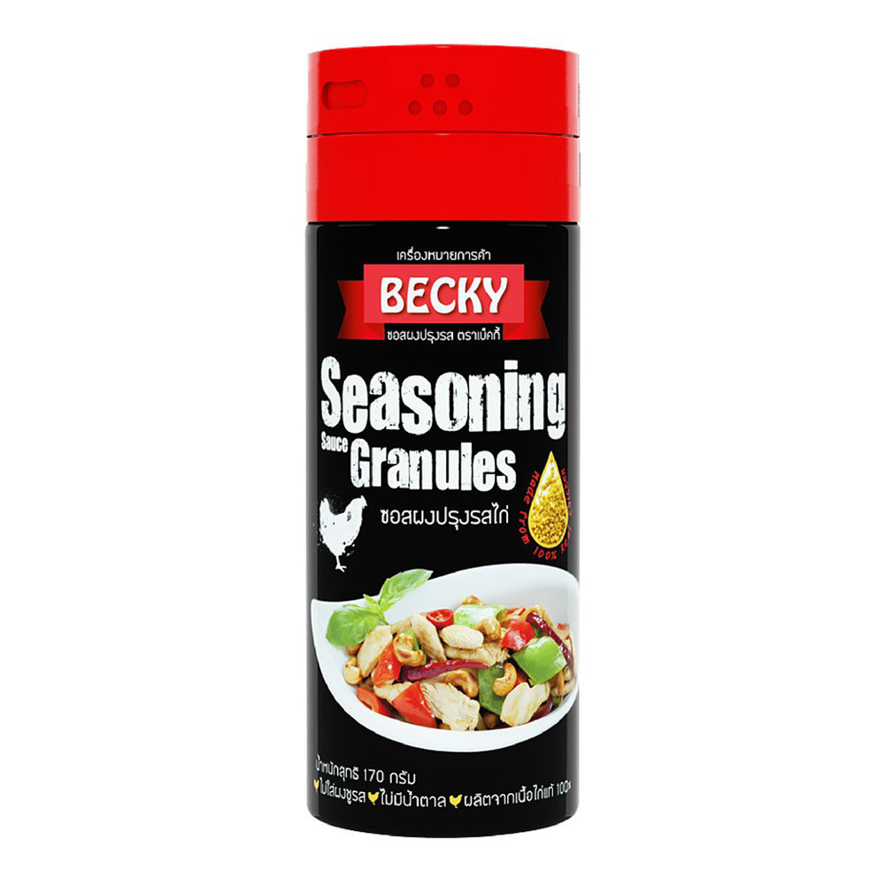 11---836903874-becky-seasoning-chicken-1