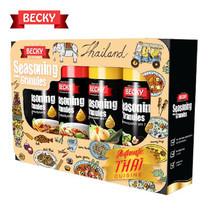 "BECKY Seasoning Gift Set ""เบ็คกี้"" ผงปรุงรสจากธรรมชาติ ชุดของขวัญ ( ขนาด 170g. x 4 ขวด)"