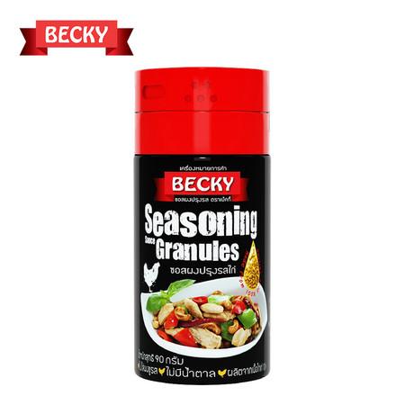 BECKY Seasoning