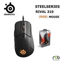 SteelSeries เมาส์เกมมิ่ง RGB รุ่น Rival 310 - Black