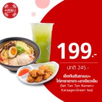 คูปองแลกเซ็ตทันตันราเมน+ไก่คาราอาเกะ+ชาเขียวเย็น (Set Tan Tan Ramen+Karaage+Green tea) ที่ร้าน Habu Ramen by TrueYou
