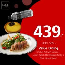 คูปองแลกเมนู Value Dining (Chicken Roll with Spinach + Lemon Tartlet หรือ Chocolate Tartlet + PAUL Mineral Water) ที่ร้าน PAUL Thailand by TrueYou