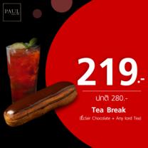 คูปองแลกเมนู Tea Break Combo (Éclair Chocolate + Any Iced Tea) ที่ร้าน PAUL Thailand by TrueYou