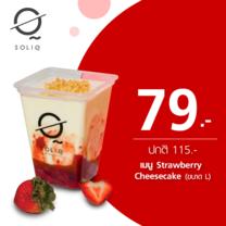 คูปองแลก Strawberry Cheesecake มูลค่า 150 บาทที่ร้าน SOLIQ by TrueYou