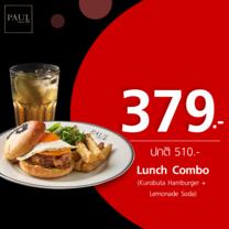 คูปองแลกเมนู Lunch Combo (Kurobuta Hamburger + Lemonade Soda) ที่ร้าน PAUL Thailand by TrueYou