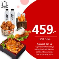 คูปองแลก Special Set A : เมนูไก่ทอดซอสเผ็ดลาวา(ใหญ่) + บันกุ้งปูอัด + ข้าวไข่ข้นไก่คาราเกะ ซอสเผ็ด + ศรีราชาเชคฟราย + น้ำดื่ม HOTTOBUN 2 ขวด ที่ร้าน Hotto Bun by TrueYou