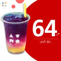 คูปองแลกเครื่องดื่มเมนู Galaxy Lemon Tea 1 แก้วที่ ATM Tea Bar by TrueYou