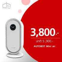 คูปอง Auto bot Mini Air ที่ร้าน All About Bot by TrueYou