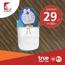 คูปอง แลกซื้อเฟสชิวสำหรับเด็ก ที่ร้านไอเดีย-ดี โพสท์ by TrueYou