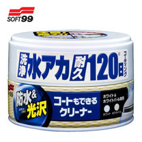 Soft 99 น้ำยาเคลือบสีทำความสะอาดพร้อมแว็กซ์ # 00287 (LTC)-เหมาะสำหรับรถสีขาว/ขาวมุก