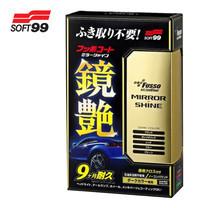 Soft 99 น้ำยาเคลือบสีรถยนต์สูตรใสแบบกระจกแก้ว # 00352 รถสีเข้ม (LTC)