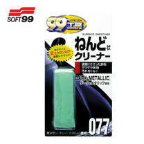 SOFT99 ดินน้ำมันทำความสะอาดพื้นผิวรถยนต์ (ก้อนชักเงา) DARK & METALLIC รุ่น 077 150 g