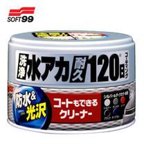 Soft 99 น้ำยาเคลือบสีทำความสะอาดพร้อมแว็กซ์ # 00288 (LTC)-เหมาะสำหรับรถสีบรอนซ์/สีเข้ม